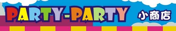 Partyshop